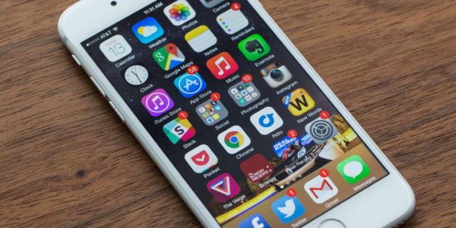 Копировать фото с iPhone