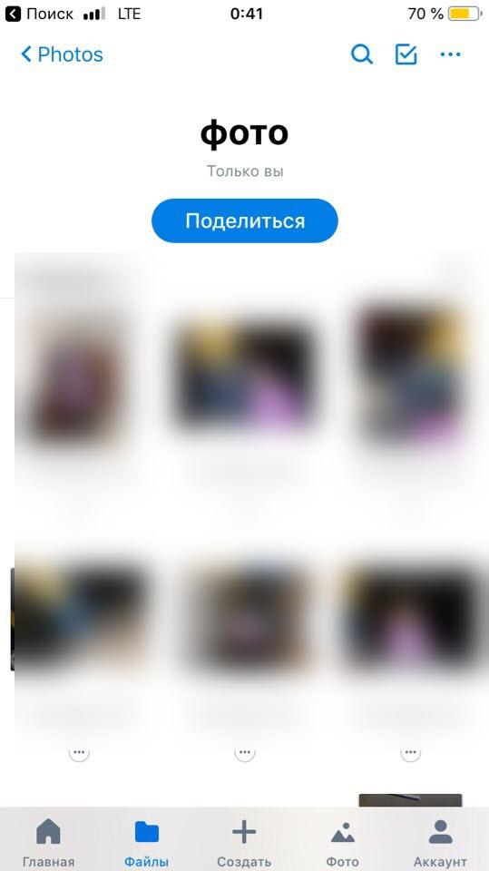 Фотографии в Dropbox