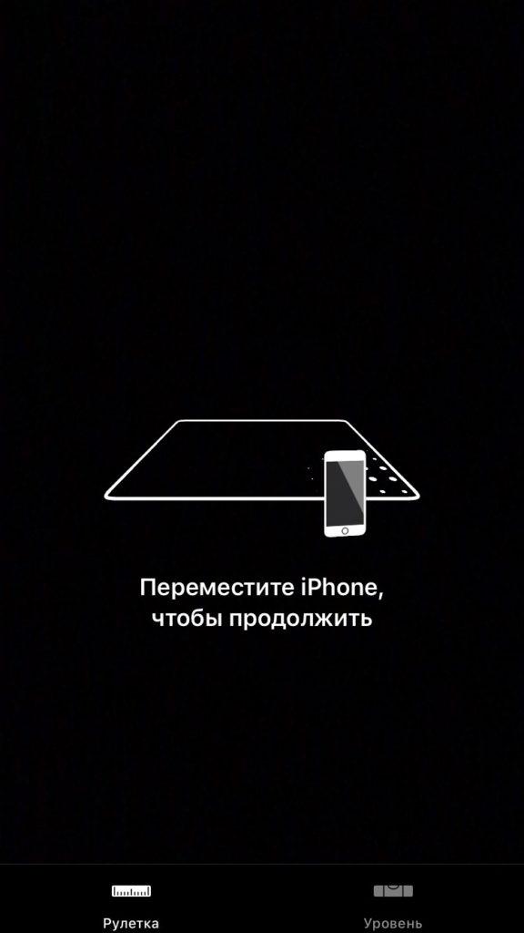 Выравнивание области айфон