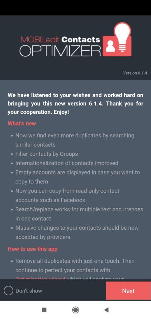 Contacts Optimizer пользовательское соглашение