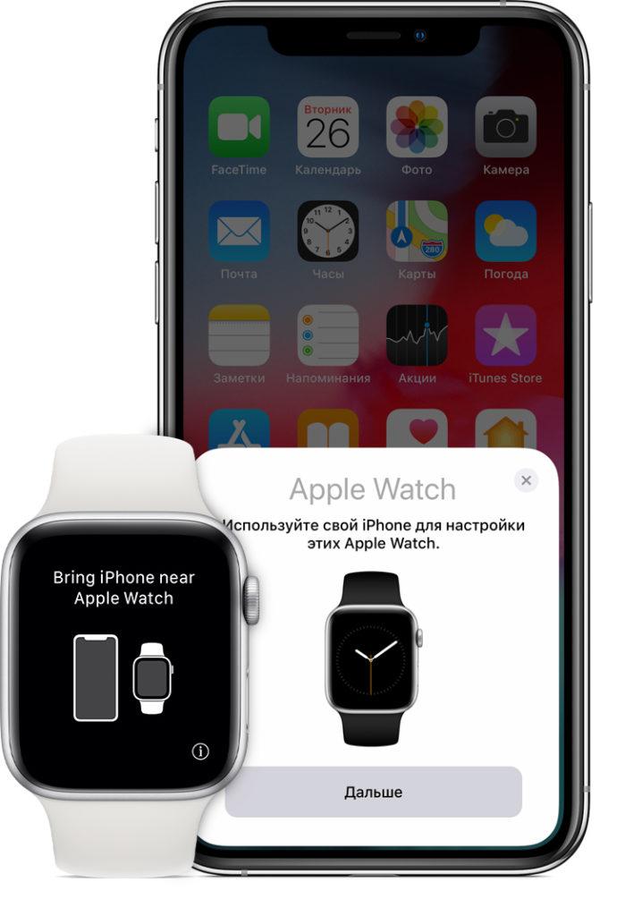 Подключение iPhone к Apple Watch