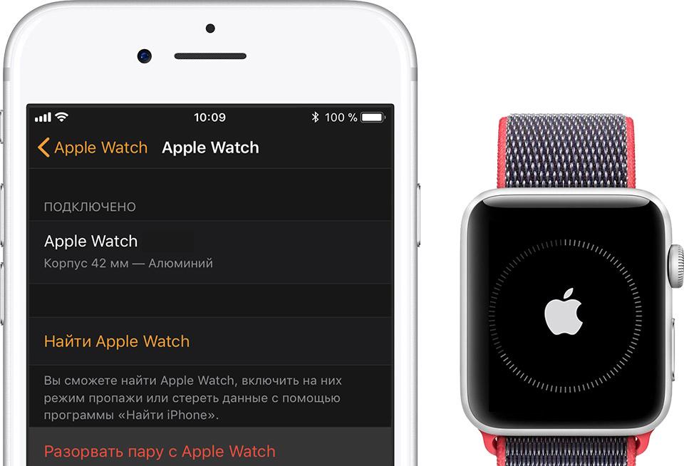 Разрыв пары с Apple Watch