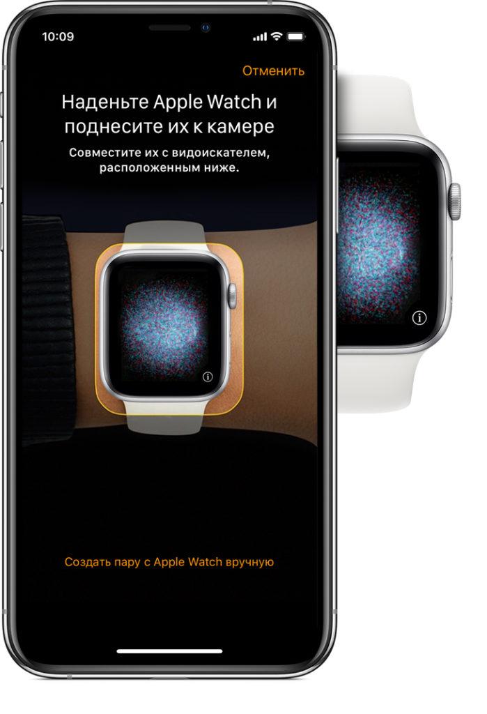 Синхронизация часов с айфоном