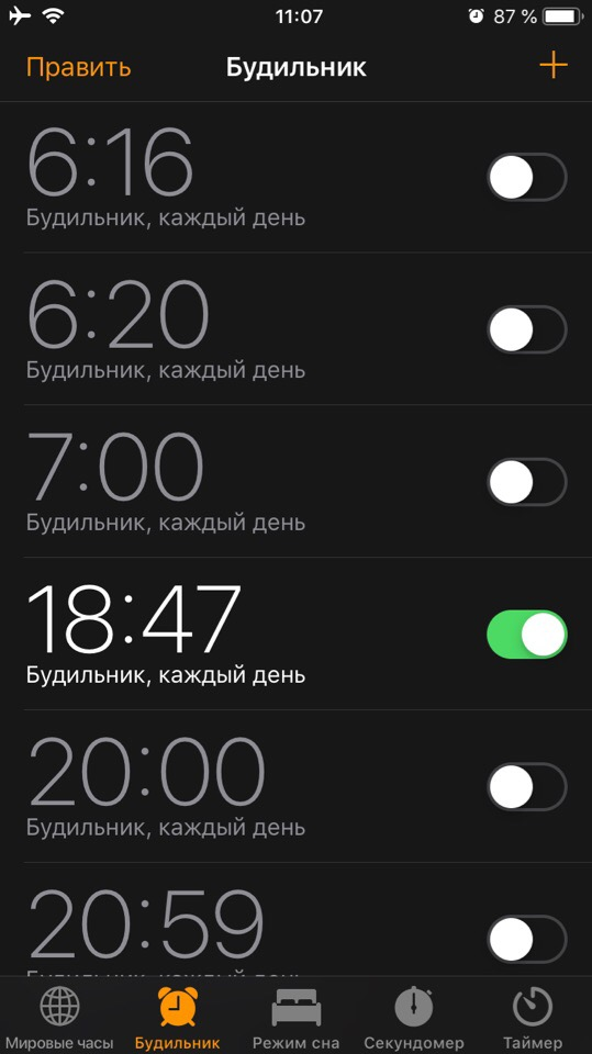 Установка будильника iPhone