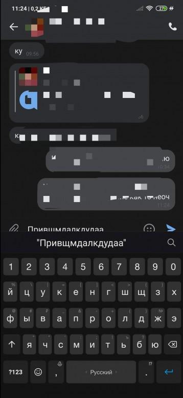 Клавиатура поверх окна