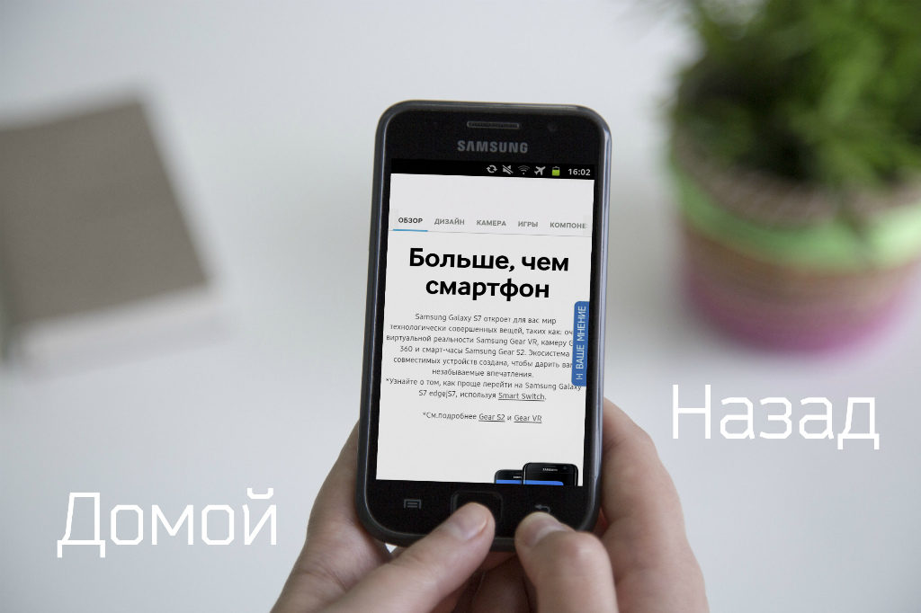 Samsung 2.3