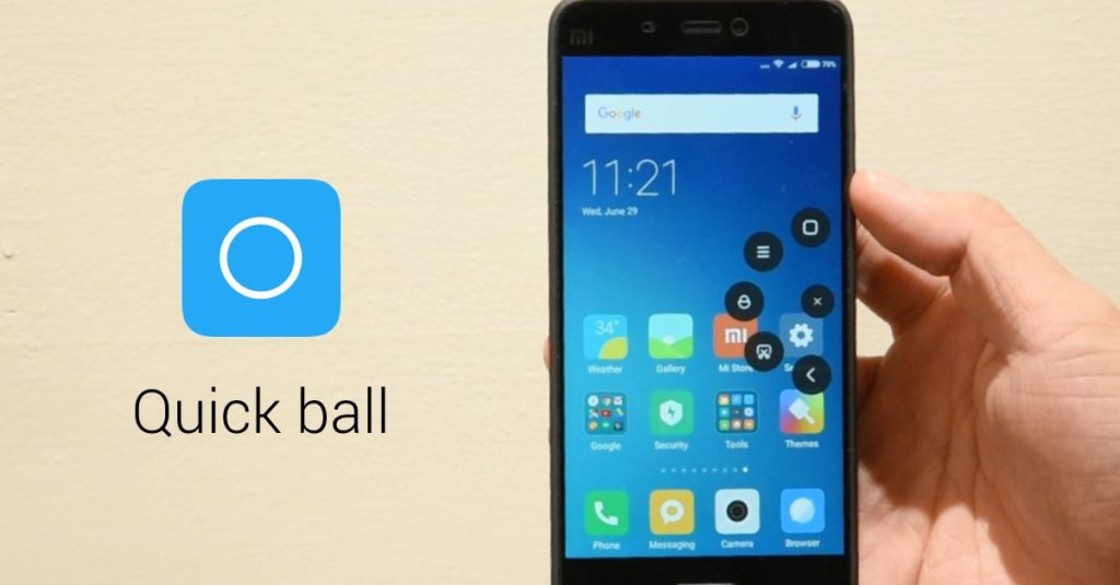Xiaomi скриншот Quick Ball