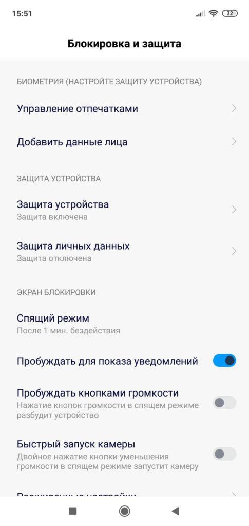 Добавление графического кода в Андроиде