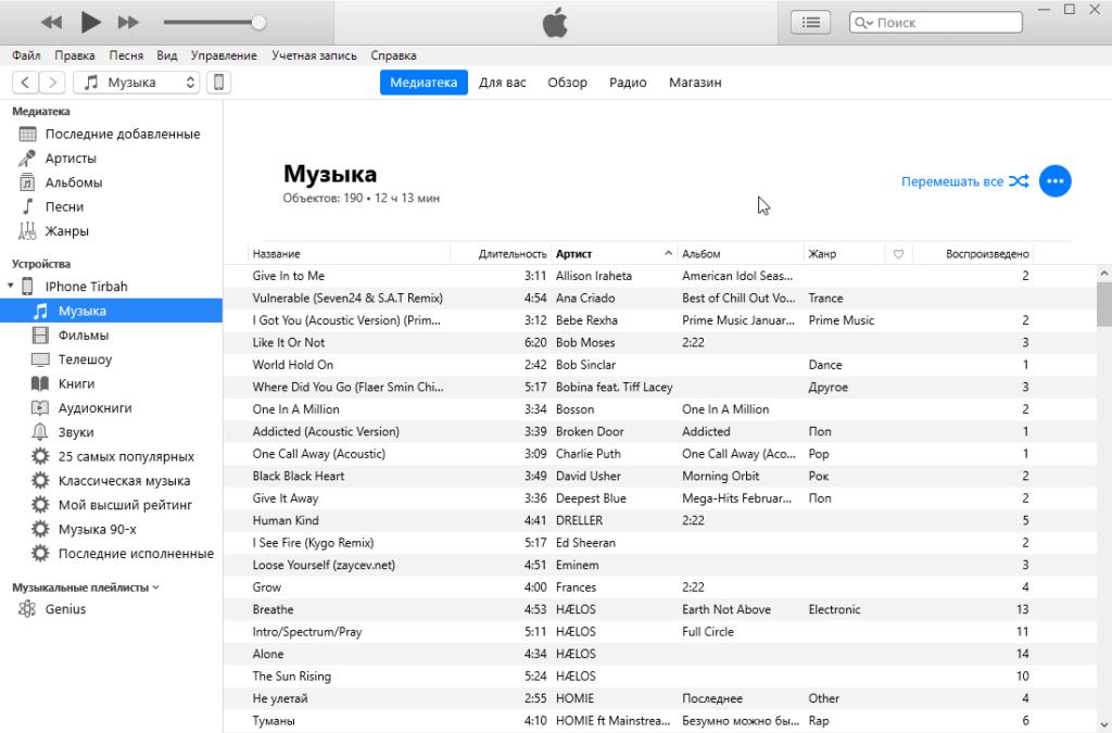 Музыка на Айфоне в iTunes