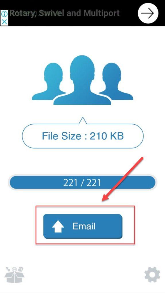My Backups отправка на почту