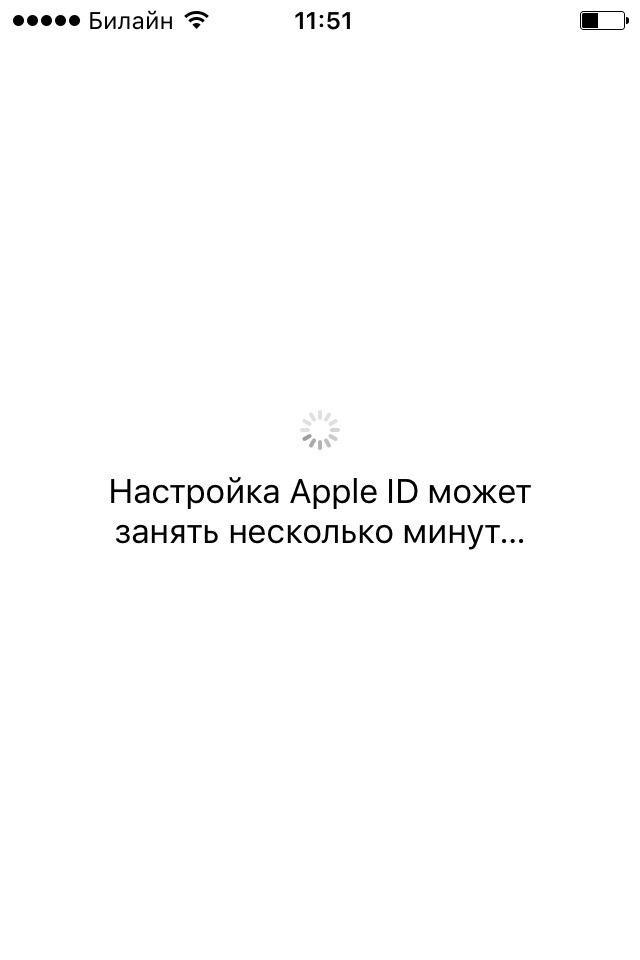 Настройка Айфона