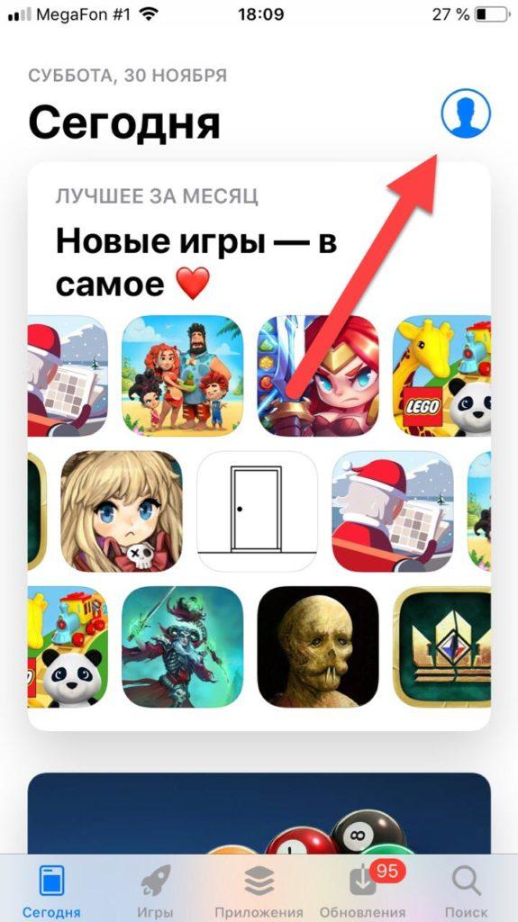 App Store учетная запись