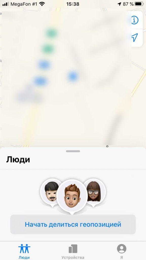 Локатор iOS на карте