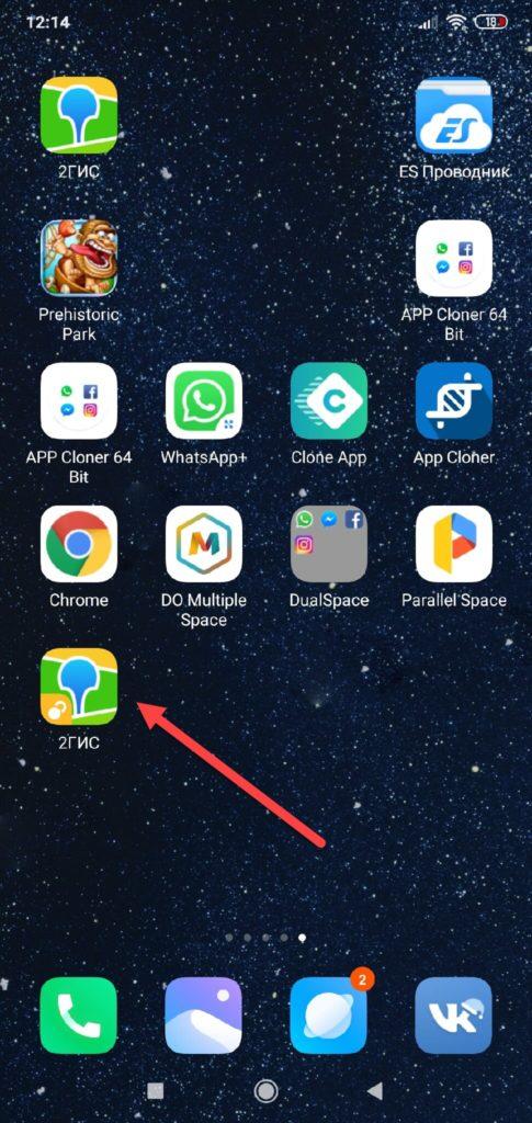 Xiaomi пример клона 2GIS