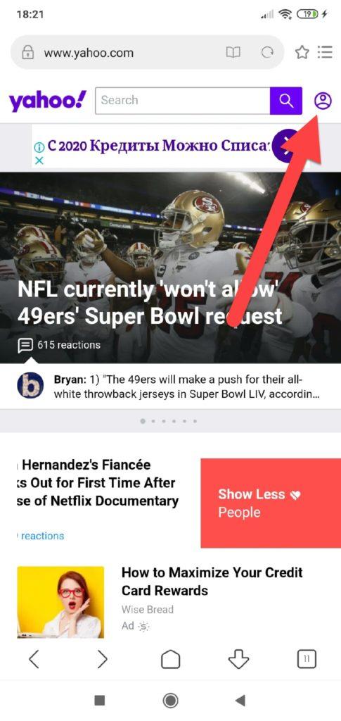 Yahoo Почта сайт иконка