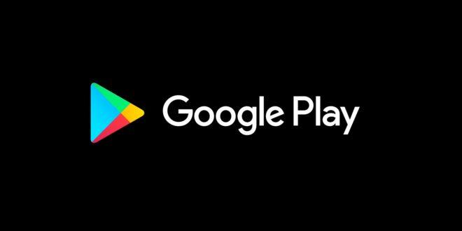 Google Play на Андроиде