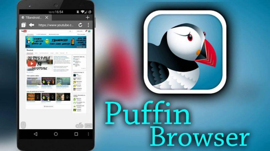Puffin браузер