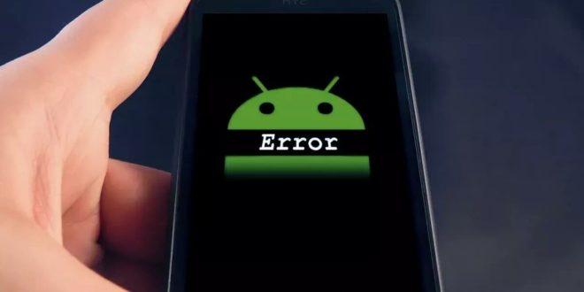 В приложении произошла ошибка Андроид