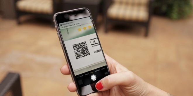 Сканирование QR на Айфоне