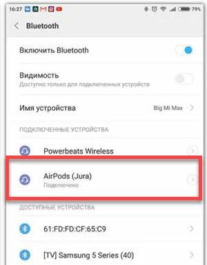 Обнаружение наушников на Андроиде