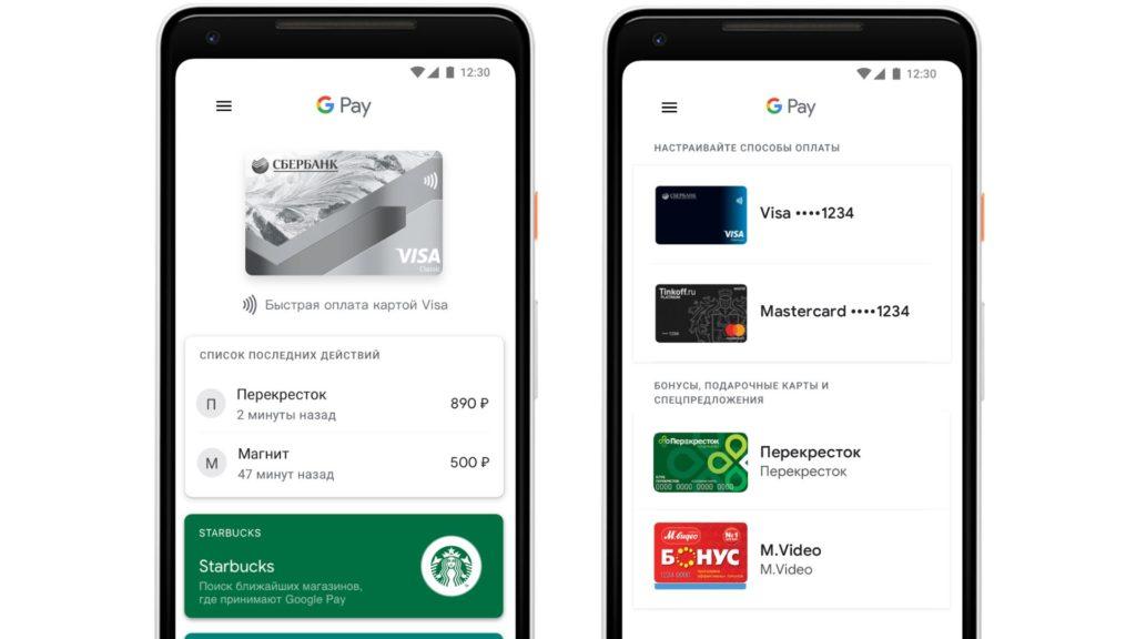 Оплата Сбербанк NFC Андроид