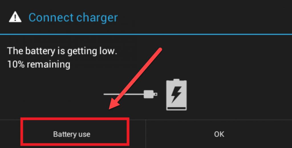 Оповещение о заряде батареи