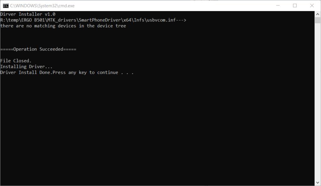 SP Flash Tool установка драйвера