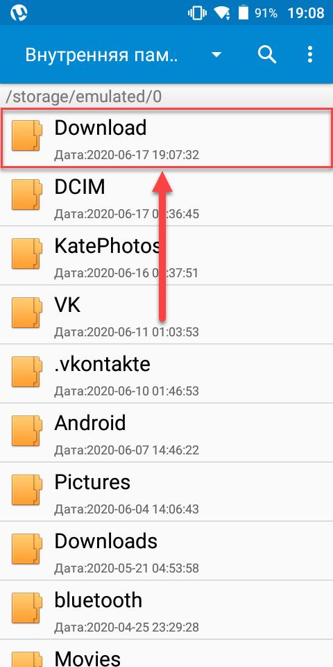 Андроид файловый менеджер папка Downloads