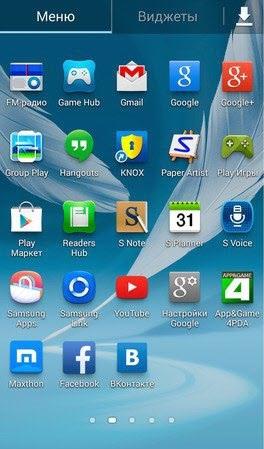 Список установленных программ Андроид