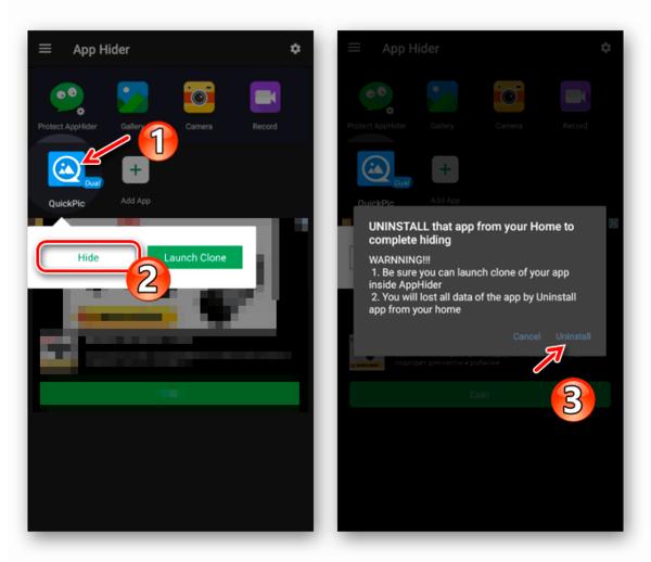 App Hider Uninstall
