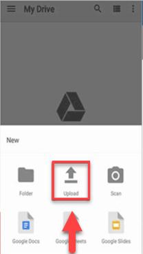 Google My Drive пункт Upload