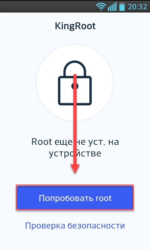 Kingo Root Android включение