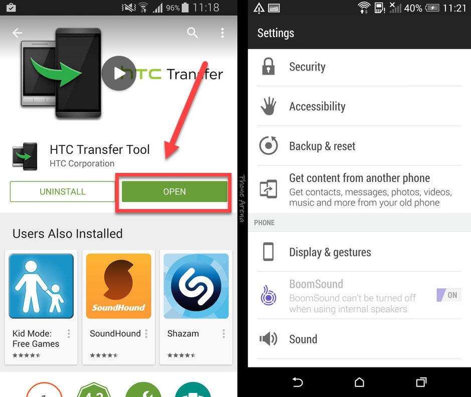 HTC Transfer запуск программы