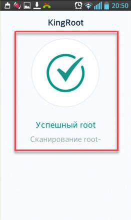 Kingoroot Android - получение прав администратора