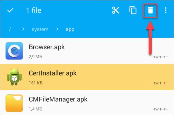 Root Browser - удаляем приложение