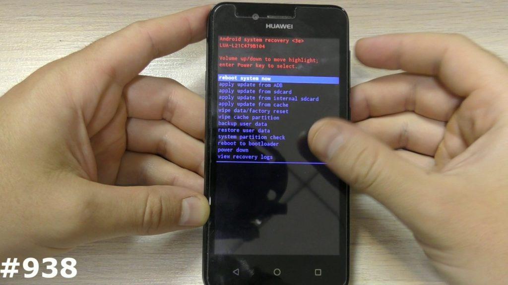 Huawei сброс до заводских
