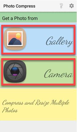 Photo Compress пункт Gallery