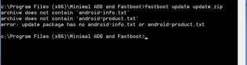 Команда fastboot Android