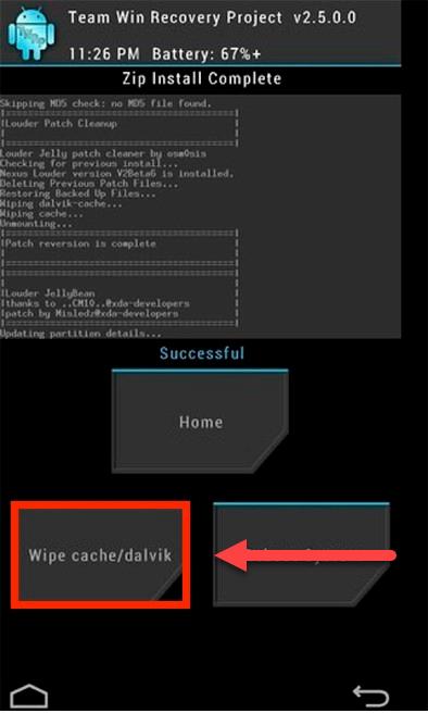 TWRP приложение Wipe