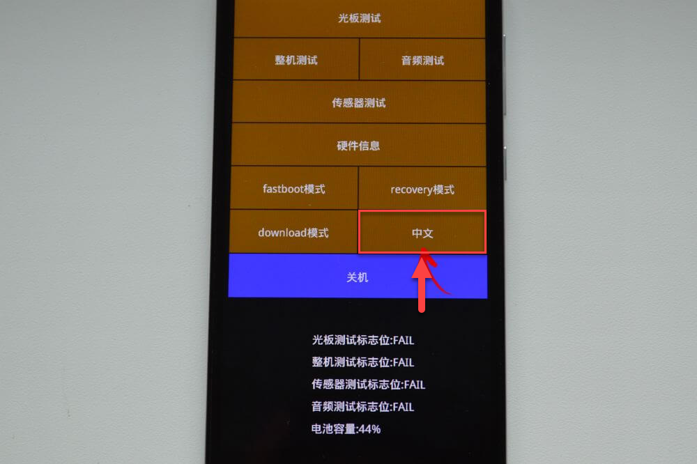 Выбираем англоязычную версию Андроид