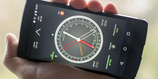 Как откалибровать компас Андроид
