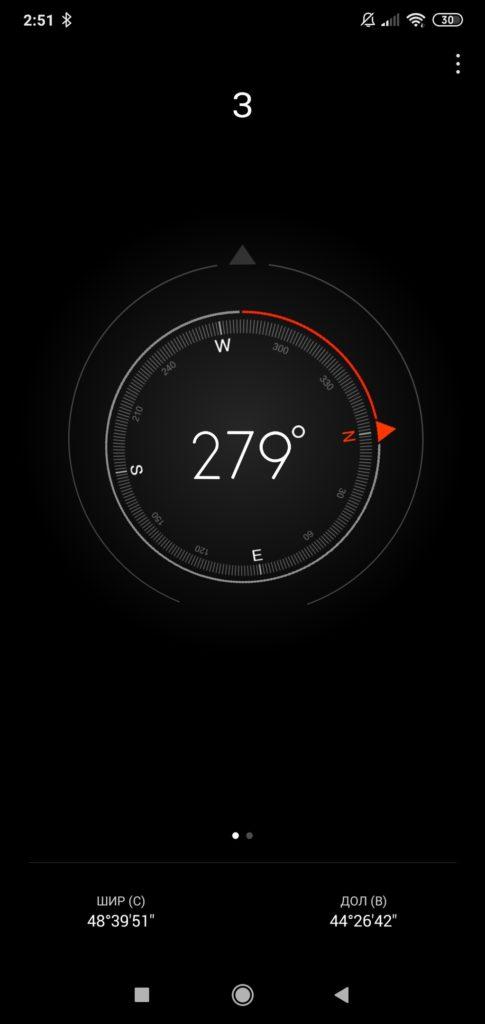 Калибровка компаса Xiaomi