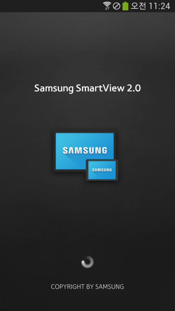 Samsung Smart View Android