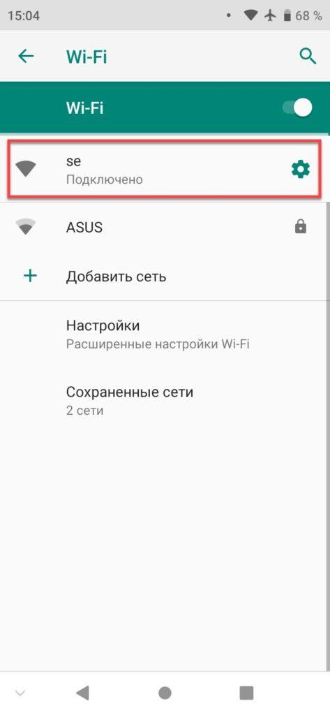 LG TV Plus подключаем устройства к Wi-Fi