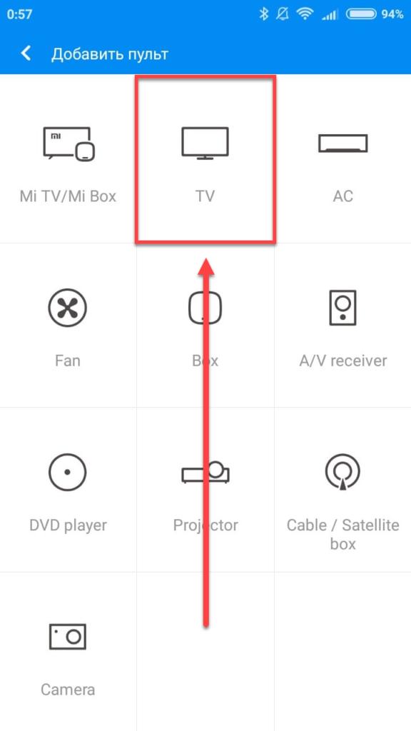 Mi Remote выбираем категорию TV
