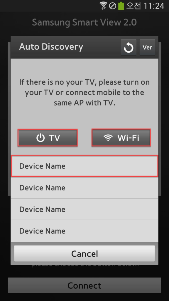 Samsung Smart View Android Device Name