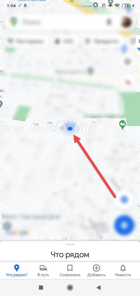 Google Maps точка