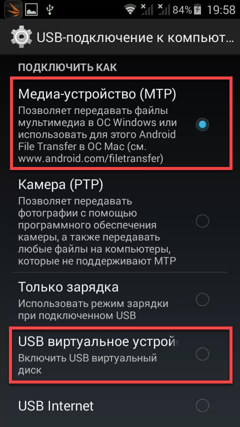 Подключение Андроида к телевизору через USB - подключение телефона