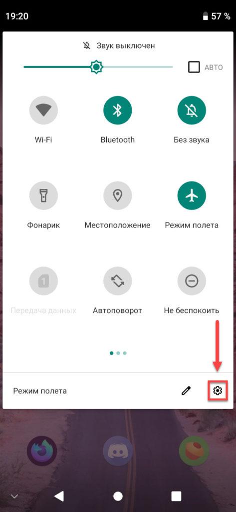 Подключение Андроида к телевизору через Mirrorlink - настройки Андроида