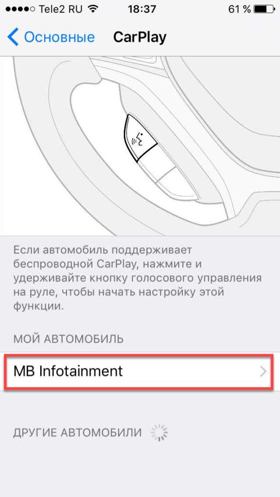 Подключение Андроида к телевизору через CarPlay
